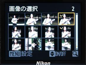 hi_DSC_0382.jpg