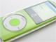 """""""存在のない""""iPod nanoケース"""