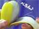 「めくるめくバナナ」 好評につき店頭へ