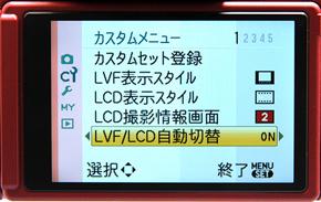 hi_DSC_1219.jpg