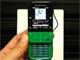 ���y�Đ��Ƀt�H�[�J�X���������^�P�[�^�C�uWalkman Phone, Xmini�v
