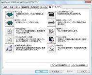 tm_0812mfp5_01.jpg