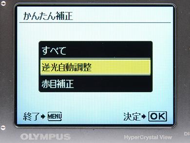 hi_DSC_4761.jpg