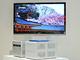 液晶テレビ、今年はグレア化が急速に進む?
