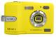 エグゼモード、1万4800円の防水デジカメに限定カラー