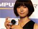 宮崎あおいさん「好きなのぜんぶ入り!」 オリンパス・ペン E-P1 発表会