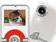 エグゼモード、撮影動画を即時公開可能なWebカム