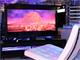 「2009年の薄型テレビ」——エコポイントからLED、3D、そして近未来テレビへ