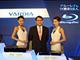 東芝、Blu-ray搭載の「VARDIA」と「REGZA」を発表