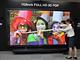 3Dテレビが流行れば、日本が元気になる?