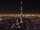 """東京スカイツリー、ライトアップは""""オールLED""""に"""