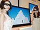 選べる3Dテレビ、ソニーが発表