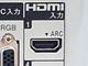 HDMIのバージョン番号が消える?