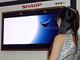 """4つの技術で""""明るい""""3Dテレビ、シャープが製品化へ"""