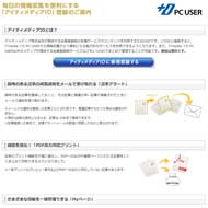 ht_1004id02.jpg