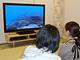 パナソニック初の3Dテレビ、VIERA「TH-P54VT2」の使い勝手は?(前編)