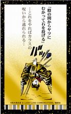 wk_100528jojo02.jpg