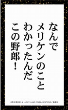 wk_100528jojo07.jpg