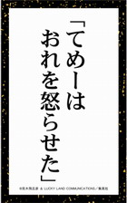 wk_100528jojo08.jpg