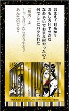 wk_100528jojo11.jpg