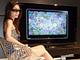 """3Dテレビに""""4原色革命""""、シャープ「AQUOS クアトロン3D」登場"""