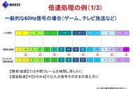 tm_1006fx2301tv_02.jpg