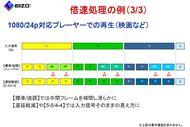 tm_1006fx2301tv_04.jpg
