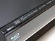 """""""音""""にも注目、初の3D対応BDプレーヤー「DMP-BDT900」を試す"""
