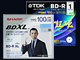 容量倍増のBlu-ray Disc新規格「BDXL」