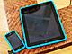 4つの足で利便性アップ、トリニティ「Simplism Silicone Case Set for iPad」