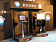 CEATEC JAPAN 2010:東芝、裸眼立体視に対応した「グラスレス3Dレグザ」を発表