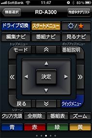 ts_tag011.jpg