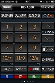 ts_tag012.jpg