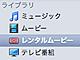 iTunes Store�̉f�惌���^��������