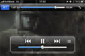 ts_video02.jpg