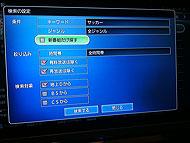 ts_ryoma040.jpg