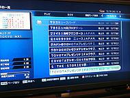 ts_ryoma042.jpg