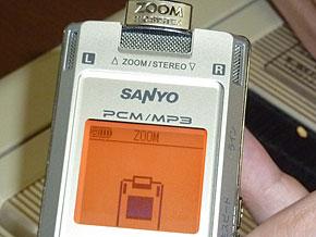 ts_sanyo02.jpg