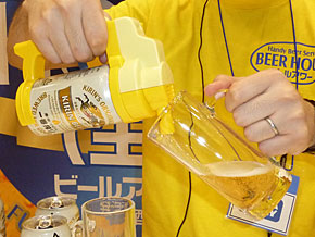 ts_beer08.jpg