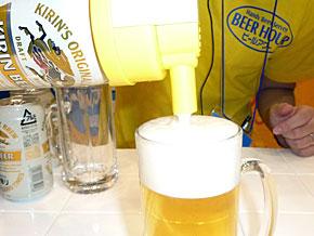 ts_beer09.jpg