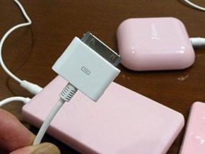 ts_pink02.jpg