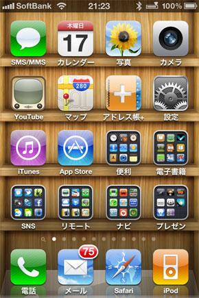 ts_icon014.jpg