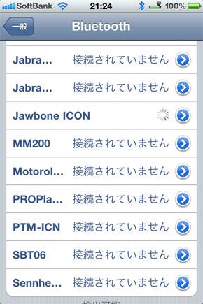 ts_icon015.jpg