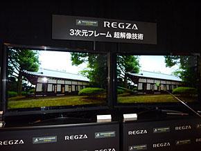 ts_regz024.jpg