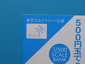 ts_bank015.jpg