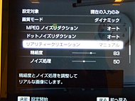 ts_sonyx07.jpg