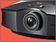 上位機を超える3D画質、ソニー「VPL-HW30ES」に驚いた (1/2)