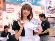 ky_omochi_0620_04.jpg