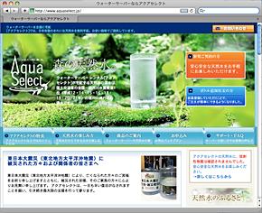 ts_water02.jpg