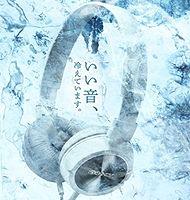 ts_ryouon.jpg